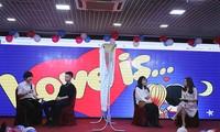 В Москве прошла программа «Соединение любви»