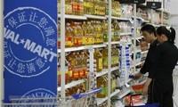 МВФ: Торговая война США и Китая ставит под угрозу рост мировой экономики
