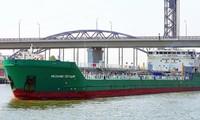 Pengadilan Ukraina menolak membebaskan kapal tanker  Rusia