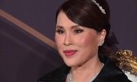Komite Pemilihan Thailand mengumumkan daftar calon PM