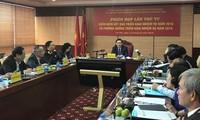 Sidang ke-4 Komite Pengarahan Nasional tentang mekanisme satu pintu ASEAN, mekanisme satu pintu nasional