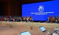 Senior Officials Meeting of Non-Aligned Movement closes