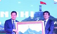 Program promosi menyosialisasikan pariwisata Provinsi Ha Giang