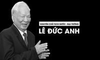 Mantan Presiden Republik Sosialis Vietnam, Le Duc Anh wafat