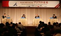 Vize-Staatspräsidentin Doan nimmt an Konferenz für Asien-Zukunft in Japan teil