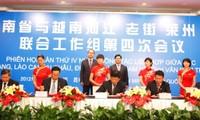Zusammenarbeit zwischen Grenzprovinzen Vietnams und Chinas Provinz Yunnan