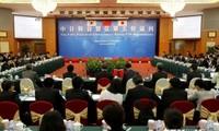 Südkorea, China und Japan beenden 5. Runde der FTA-Verhandlung