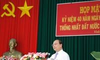 Weitere Veranstaltungen zum 40. Jahrestag der Befreiung Südvietnams und der Vereinigung des Landes