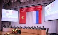 Vietnam gibt ausländischen Investoren im Erdölbereich günstige Bedingungen