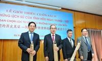 """Präsentation des Buches """"Beweise für China-Vietnam-Freundschaft"""""""