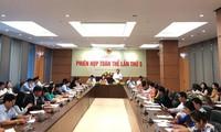 5. Versammlung des Ausschusses für ethnische Minderheiten des Parlaments