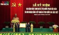 Vize-Premierminister Vuong Dinh Hue nimmt an der Feier zum 150. Geburtstag von Phan Boi Chau teil