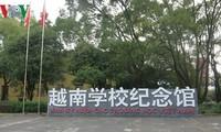 Erinnerungsgegenstände der Freunschaft zwischen Vietnam und China