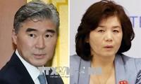 Beamte der USA und Nordkoreas führen die 5. Verhandlungsrunde in Panmunjom