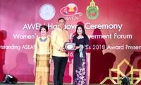 Preis zur Ehrung der Beiträge der vietnamesischen Frauen
