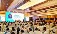 Bewertung des nationalen Programms zur Industrieförderung