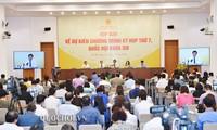 7. Sitzung des Parlaments der 14. Legislaturperiode wird am 20. Mai eröffnet