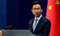 China bestätigt die Festnahme von einem weiteren Kanadier