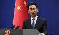 """중국 """"러시아와 함께 한반도 비핵화 추진 희망"""""""