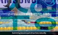 2019 광주세계수영선수권대회 홍보영상