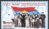 2019년 '남부 베트남 임시혁명정부 50주년 기념' 우표발행