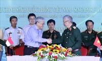 베트남 – 싱가포르 국방협력 강화