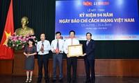베트남 혁명 언론의 날 94주년 기념활동
