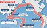일본과 인도네시아에서 또 지진 발생