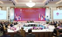 제 34차 ASEAN 정상회의와 베트남의 발자국