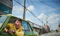 한국,농도통제에 관한 규정 강화