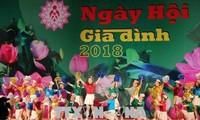 2019년 베트남 가정의 날 행사 진행예정