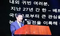 한국에서의 베트남 관광 촉진 세미나