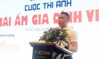 """6월28일 베트남 가정의 날을 맞아, """"단란한 베트남 가정""""사진 대회 발족"""