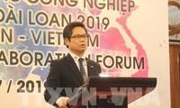 베트남과 대만 간 산업협력 촉진
