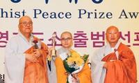 재한 베트남 불교회 회장, 세계불교 평화상 수상