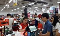 금년 소비자물가지수 (CPI) 3%-3,2% 상승 예측