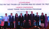 '무역원활화 사업' 발족
