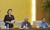 국회상무위원회의 35차 회의 폐막식