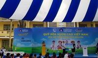 타이응우옌성, 빈곤층 어린이들 위해 우유 전달