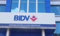하나은행, 베트남 자산규모 1위 은행 BIDV에 1조원 투자