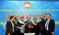 베트남 조국전선 웹사이트 개설