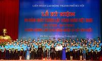 베트남 노동조합 설립 90 주년 기념