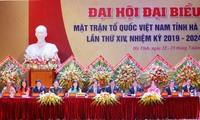 하띤성의 베트남 조국전선 대회
