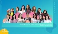 베트남 청소년 대표단, 2019년 SSEAYP  참가