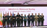 제52차 아세안 외무장관회의 활동