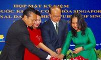 호찌민시 및 싱가포르 국민간의 협력 우호관계 촉진
