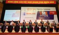제11회 베트남 국제 제조산업 전시회