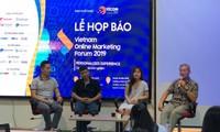 베트남 온라인 마케팅포럼