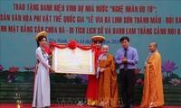 바덴산 - 린선 성모 축제, 국가 무형문화유적지로 지정