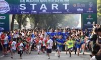 2019 하노이 국제 마라톤 대회
